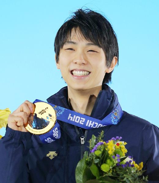 「今は幸せに浸りたい」、金メダル手に感謝