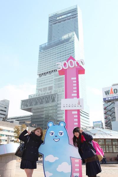日本一の高層ビル「あべのハルカス」全面開業