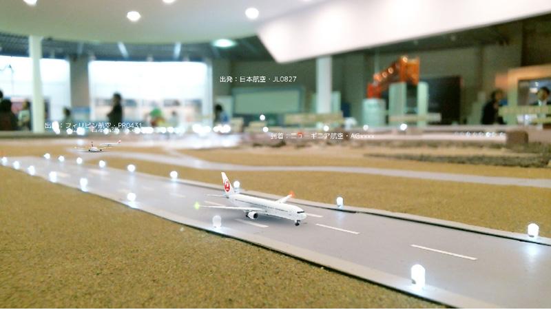 離着陸する航空機がリアルタイムで現れる