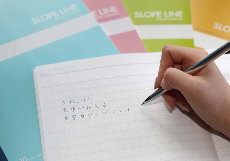 文字がきれいに書ける「美文字」ノートが人気