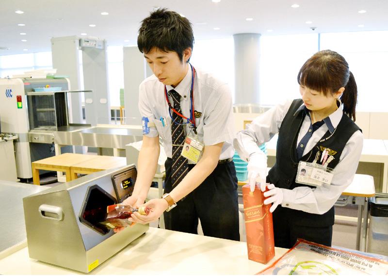 成田空港の乗り継ぎで「没収」されません