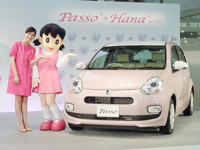 トヨタが新型「パッソ」を発売