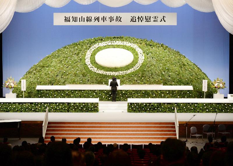 JR福知山線脱線事故から9年、再発防止を誓う