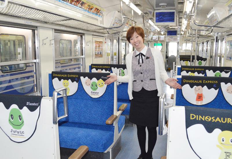 福井県で特別列車「きょうりゅう電車」を運行