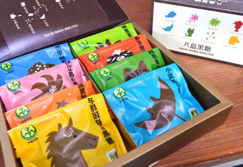 沖縄県が「黒糖の日」に試食・販売イベント