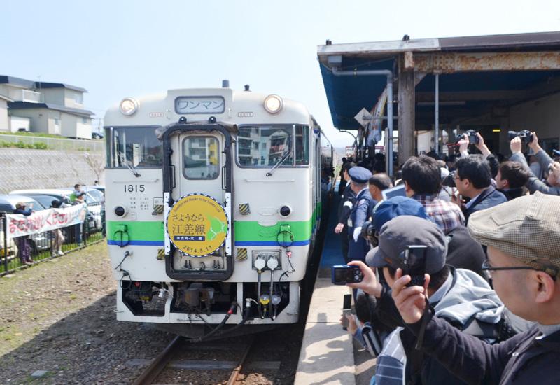 JR江差線の木古内-江差区間が廃止
