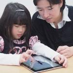 タブレット端末を使った学習、家庭で広がり