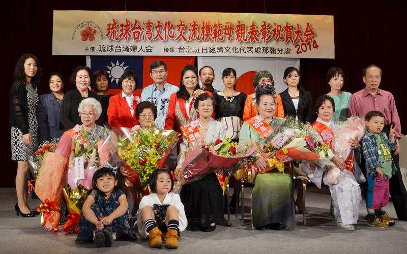 琉球台湾婦人会、「模範母親」5人を表彰