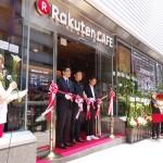 東京・渋谷に「楽天カフェ」オープン