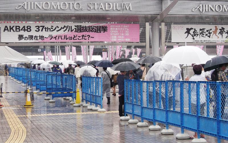 「AKB48選抜総選挙」、警視庁も会場を警備