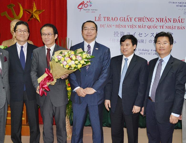 ベトナム・ハノイに「日本国際眼科病院」開設へ