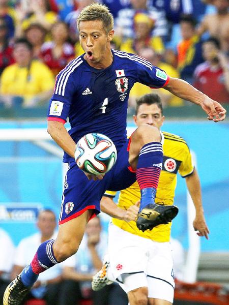 打ちのめされた日本、1次リーグC組最下位