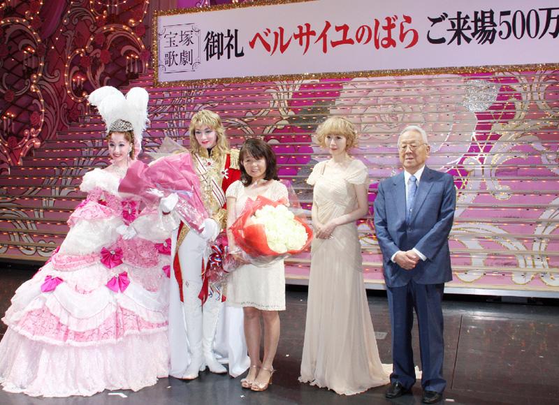 宝塚歌劇団、「ベルばら」観客500万人を突破