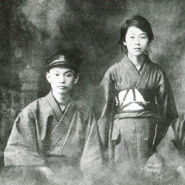 川端康成、初恋女性伊藤初代への書簡を発見