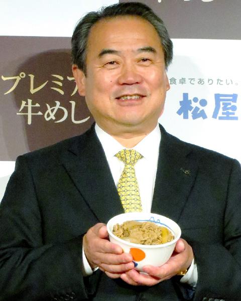松屋フーズ、380円「プレミアム牛めし」発売