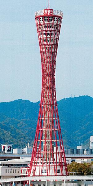 神戸ポートタワーなどが有形文化財に