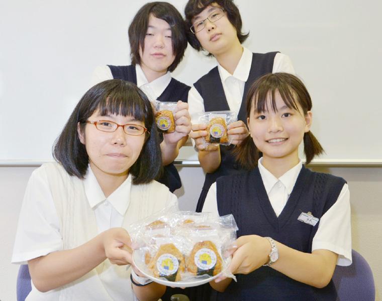 「兵庫県播磨高校」の生徒発案で新かまぼこ