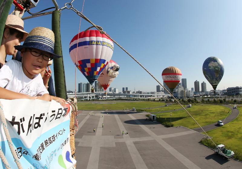 復興支援で気球がふわり