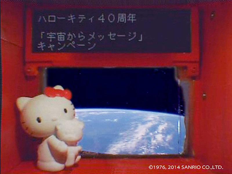 サンリオ、人工衛星にキティちゃんを搭載