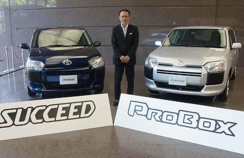トヨタ、小型商用バンを12年ぶりに大幅刷新