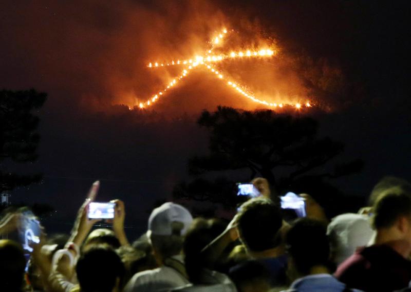 古都の夏を彩る風物詩「大文字五山送り火」