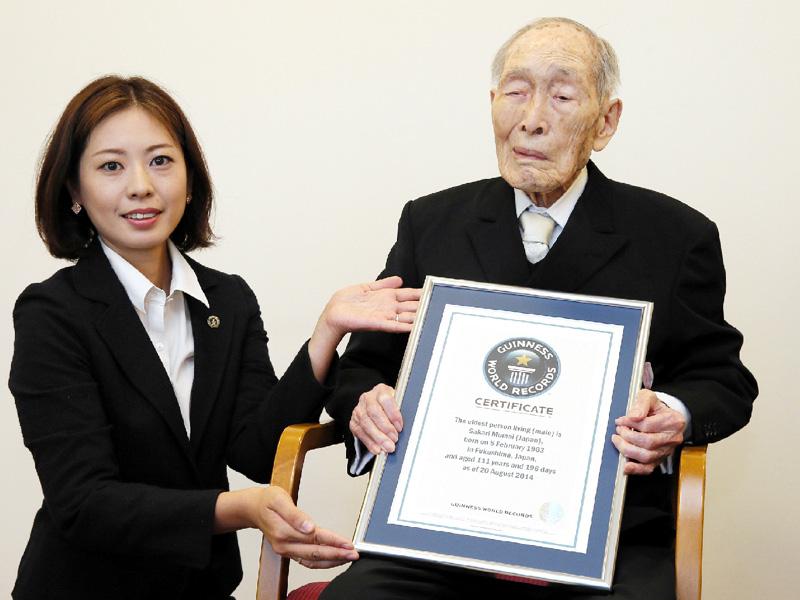 111歳の百井盛さん、ギネス世界記録に認定