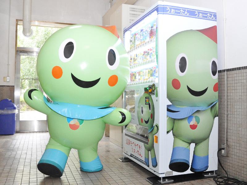 滋賀県庁舎に「うぉーたん」自販機を設置