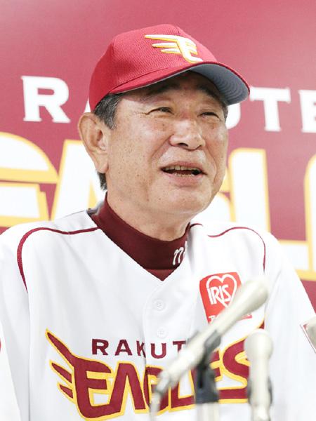 プロ野球楽天の星野仙一監督、今季限りで退任