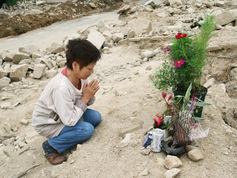 犠牲者74人、追悼行事「尊い命奪われ、痛恨」
