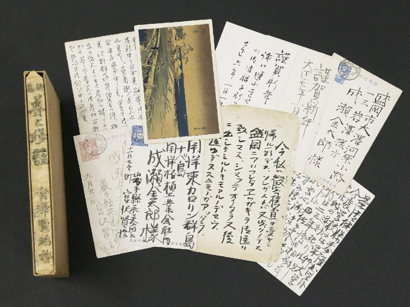 宮沢賢治が転機の心象写す資料11点を発見