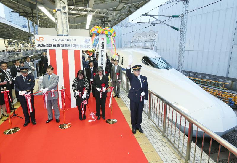 JR東海が東京や新大阪など4駅で記念式典