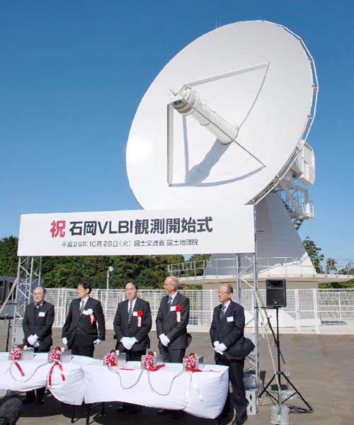 国土地理院、次世代望遠鏡の試験観測開始式