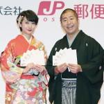 日本郵便、お年玉付年賀はがきの販売を開始