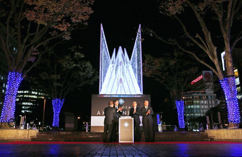 天野浩名古屋大教授が参加して点灯式