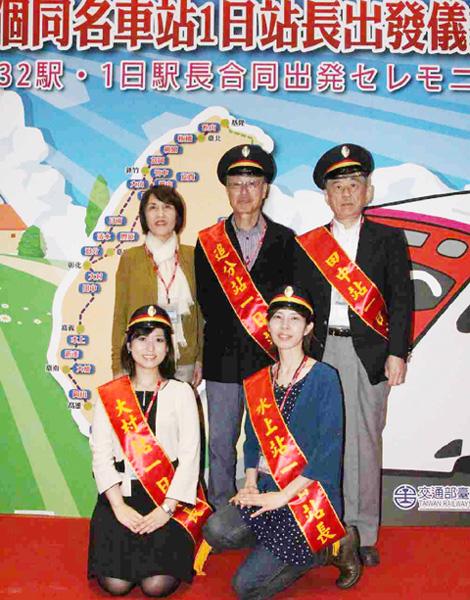 同名が縁、日本人が「一日駅長」を体験