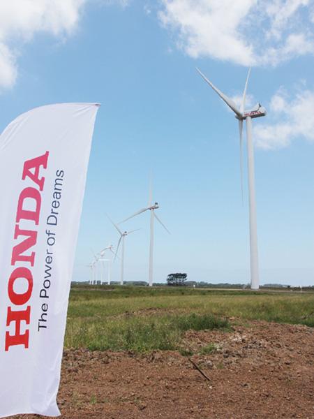ホンダ、ブラジルで風力発電所を稼働