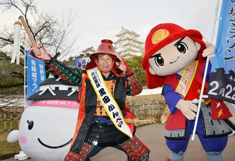 間寛平さん「応援軍師黒田かんぺい」に就任