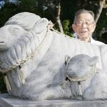 名古屋の「羊神社」、参拝は例年の10倍に