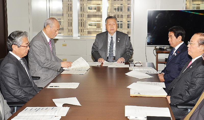 東京五輪組織委、追加種目の検討会議を設置