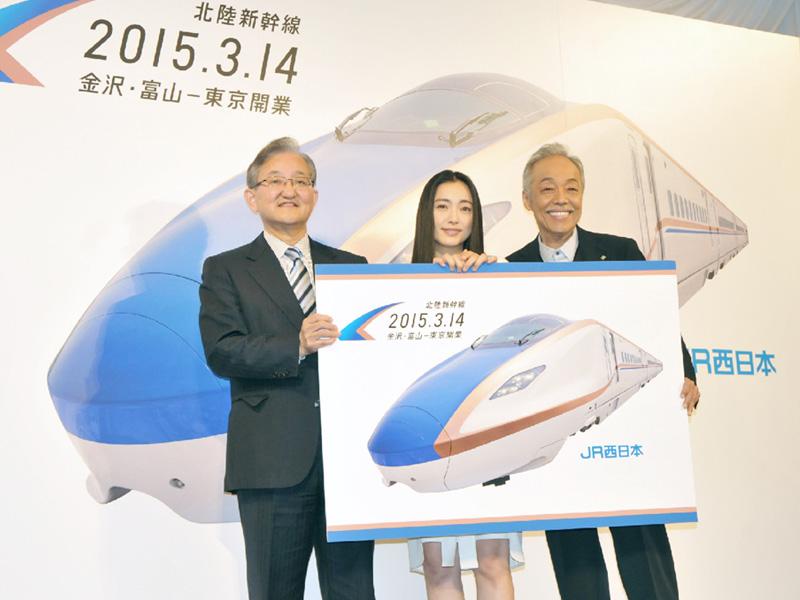 3月開業の北陸新幹線、谷村新司さんがCM曲