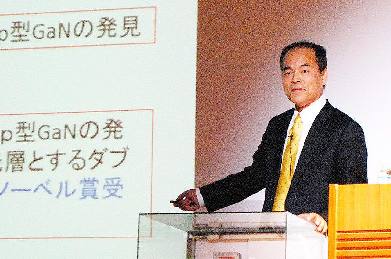 「みんなと違うことして」中村修二教授が講演