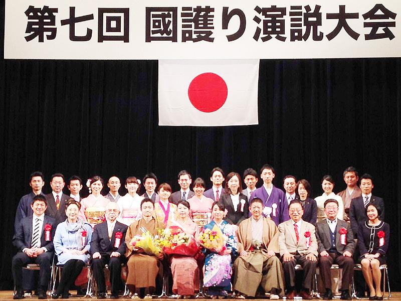 建国記念の日、「國護り演説大会」を開催