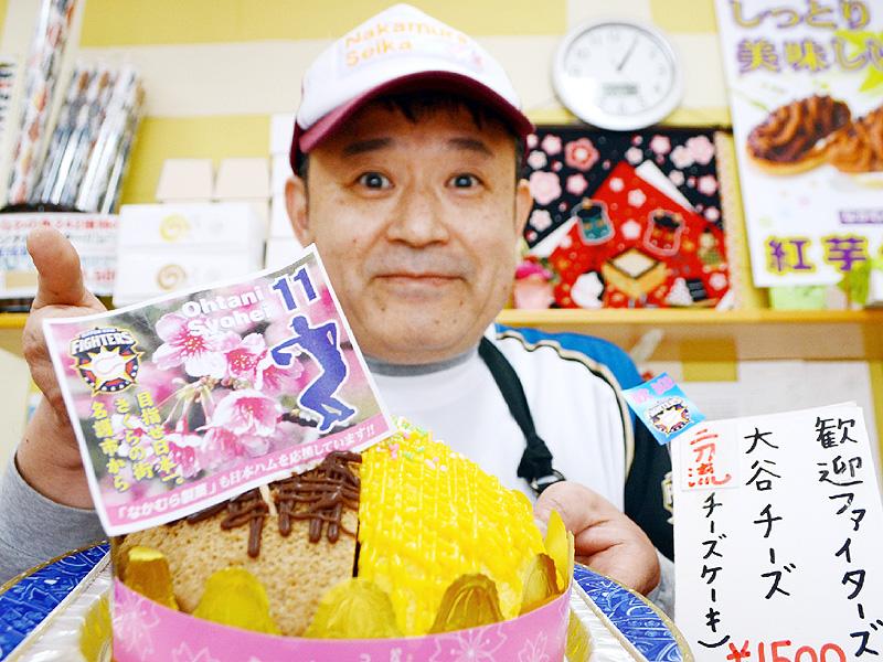 大谷翔平投手にちなみ「二刀流ケーキ」が登場