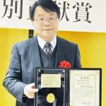 科技機構、細野秀雄東工大教授に知財貢献賞