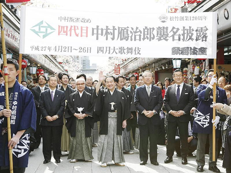 四代目中村鴈治郎さんが浅草寺で「お練り」