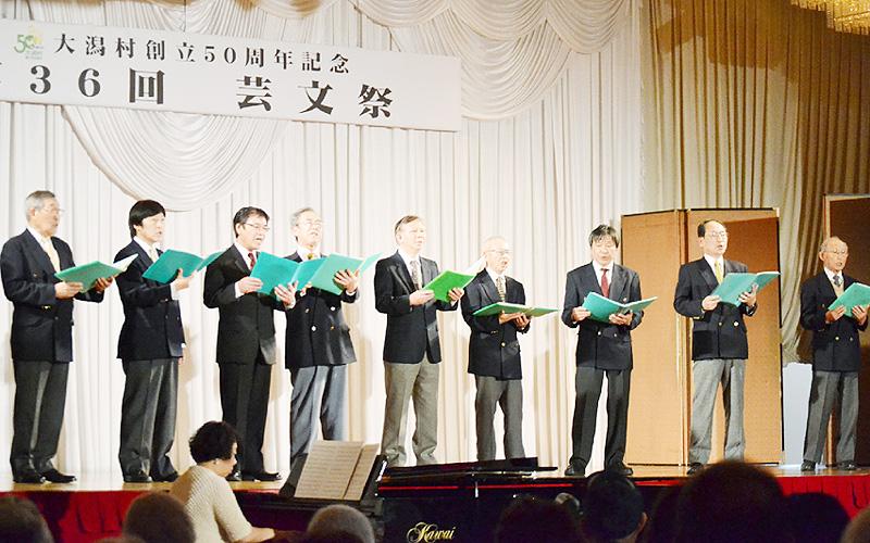 開村50周年記念歌「時を重ねて」を披露