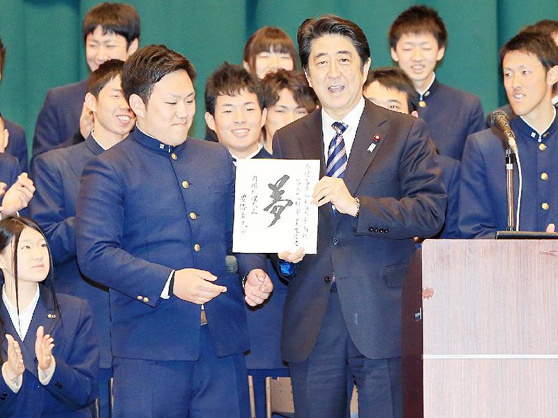 安倍首相「大輪咲かせて」、卒業生を激励