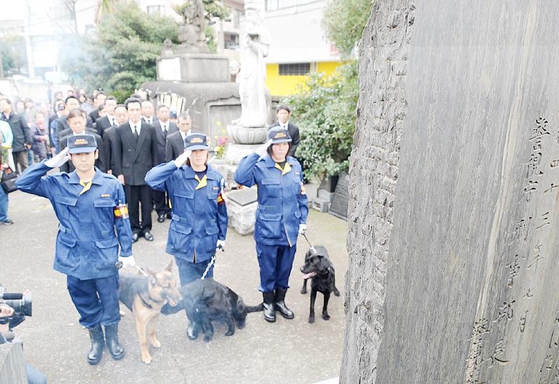 警察犬慰霊祭「警視庁の一員、ありがとう」