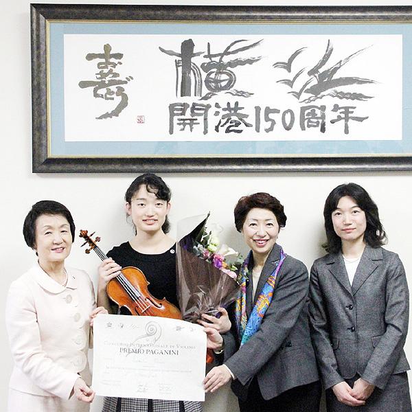林文子横浜市長「(名演奏で)癒やされたい」