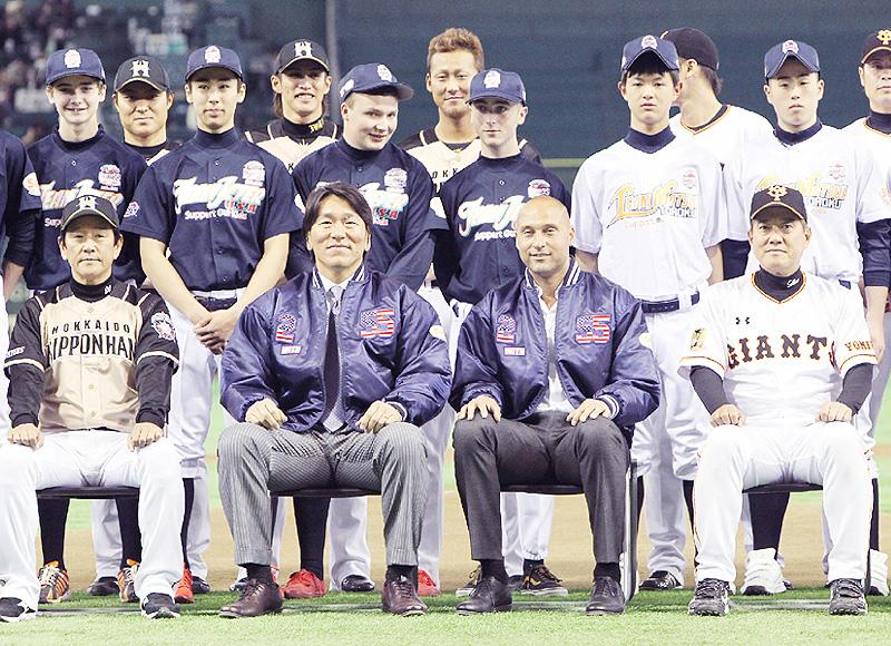 松井秀喜さんとジーターさんが慈善イベント
